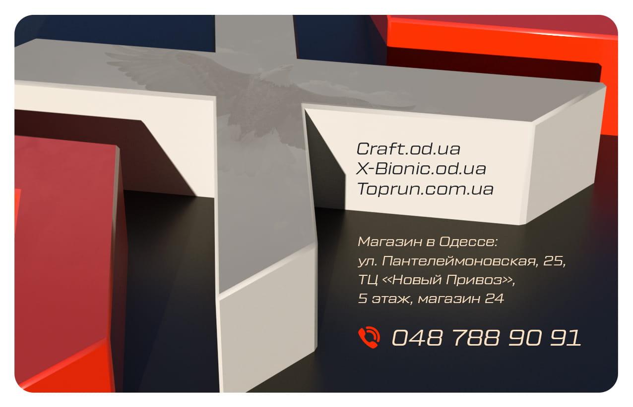 Подарочный сертификат на 7 000 грн