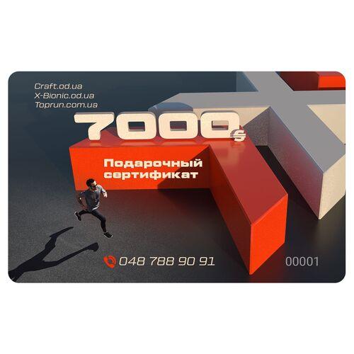 Подарочный сертификат на 7 000 грн.